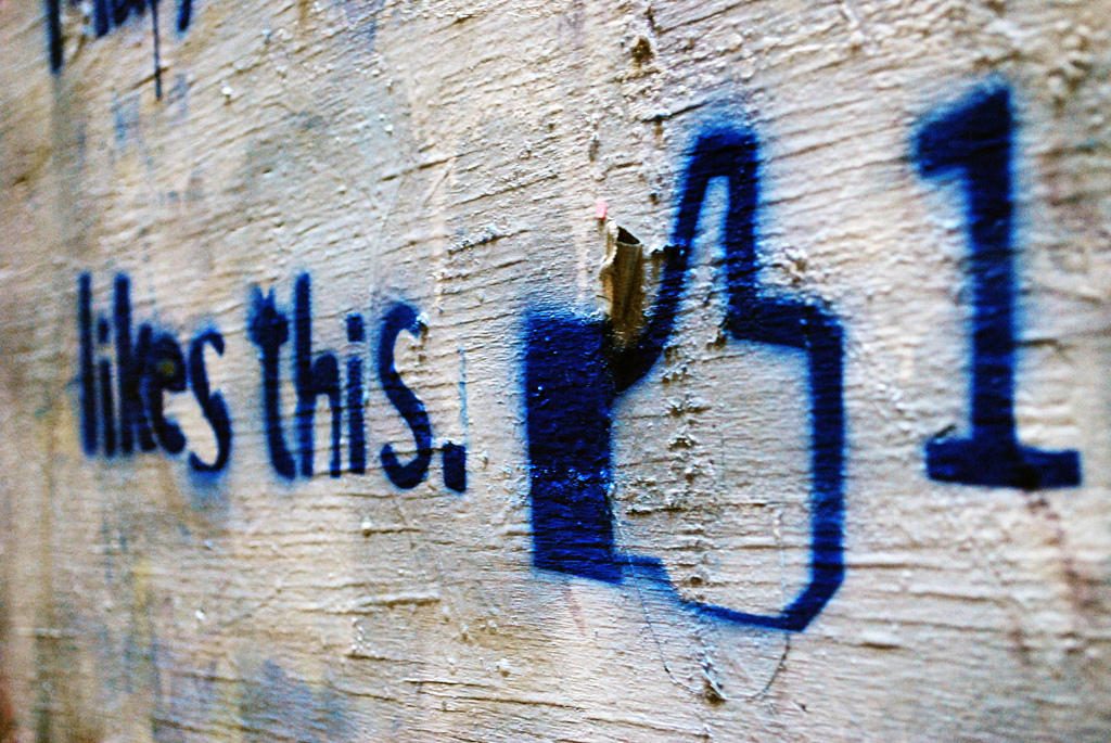 wheel media facebook Seven Ways to Shine in Social Media